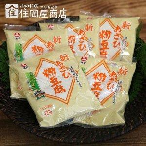 画像1: 旭松食品あさひ 粉豆腐 5袋