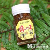 交和物産蜂の子105g