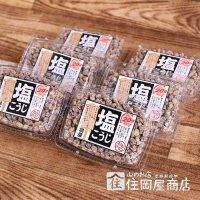 塩こうじピーナッツ 6袋セット