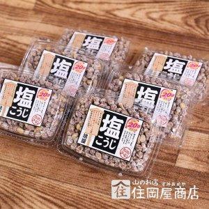 画像1: 塩こうじピーナッツ 6袋セット